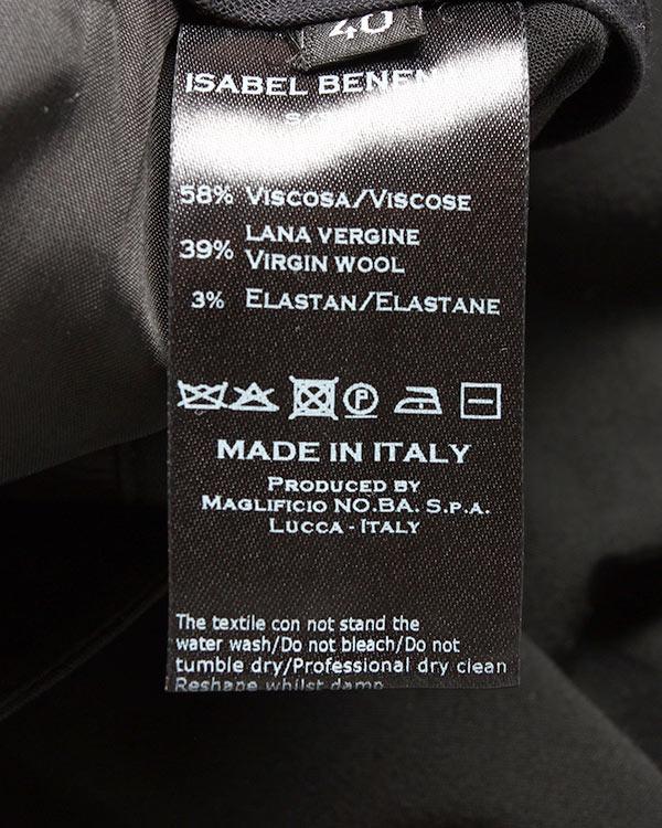 женская брюки Isabel Benenato, сезон: лето 2015. Купить за 19200 руб. | Фото 5