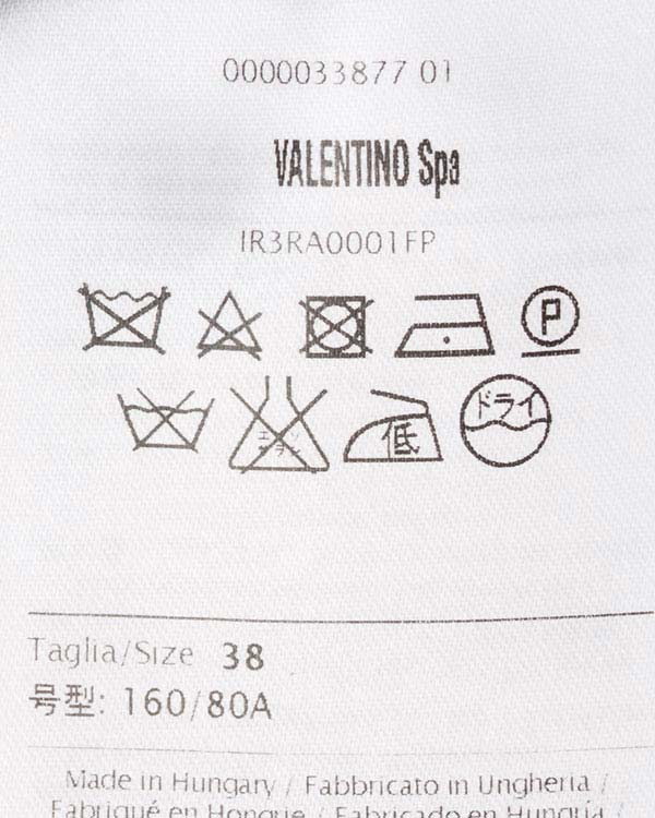 женская юбка Valentino Red, сезон: лето 2015. Купить за 7800 руб. | Фото 5