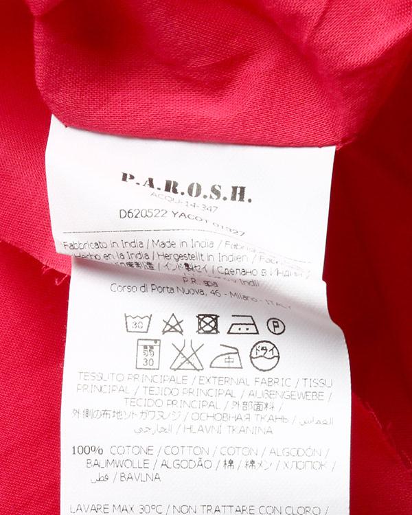 женская юбка P.A.R.O.S.H., сезон: лето 2015. Купить за 13000 руб. | Фото 5