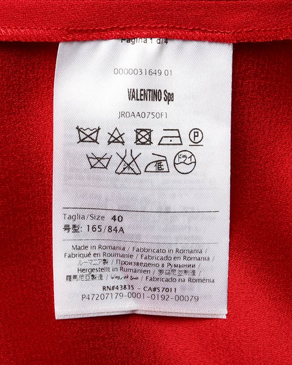 женская топ Valentino Red, сезон: зима 2015/16. Купить за 7500 руб. | Фото 5