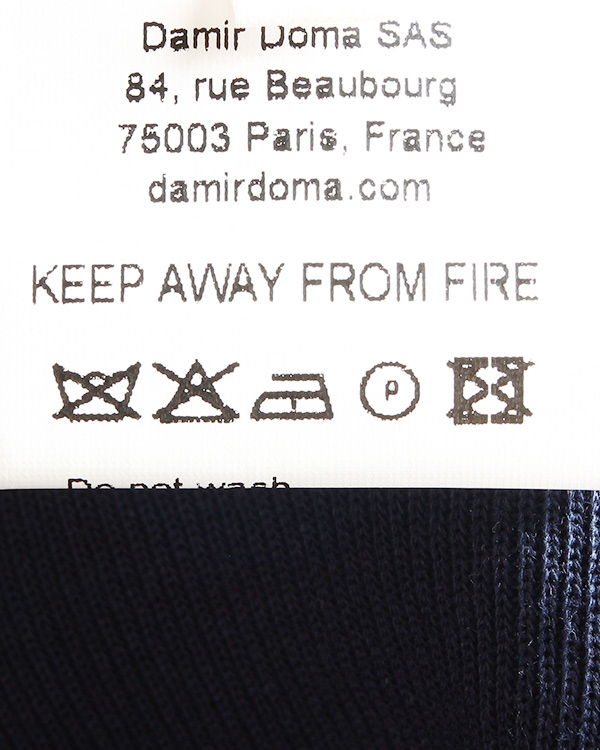 мужская бомбер Silent Damir Doma, сезон: зима 2014/15. Купить за 17400 руб. | Фото $i