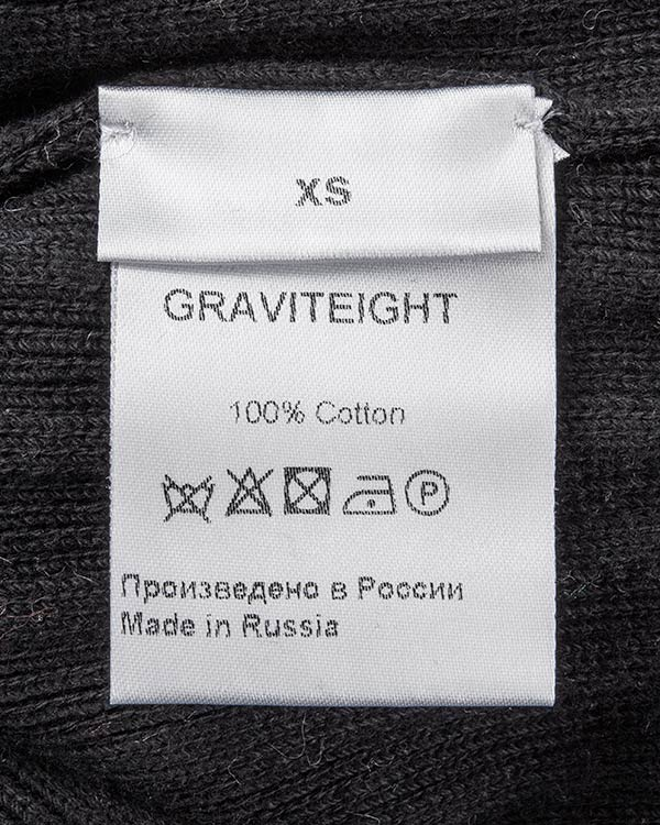 женская кардиган Graviteight, сезон: лето 2016. Купить за 21300 руб. | Фото 5