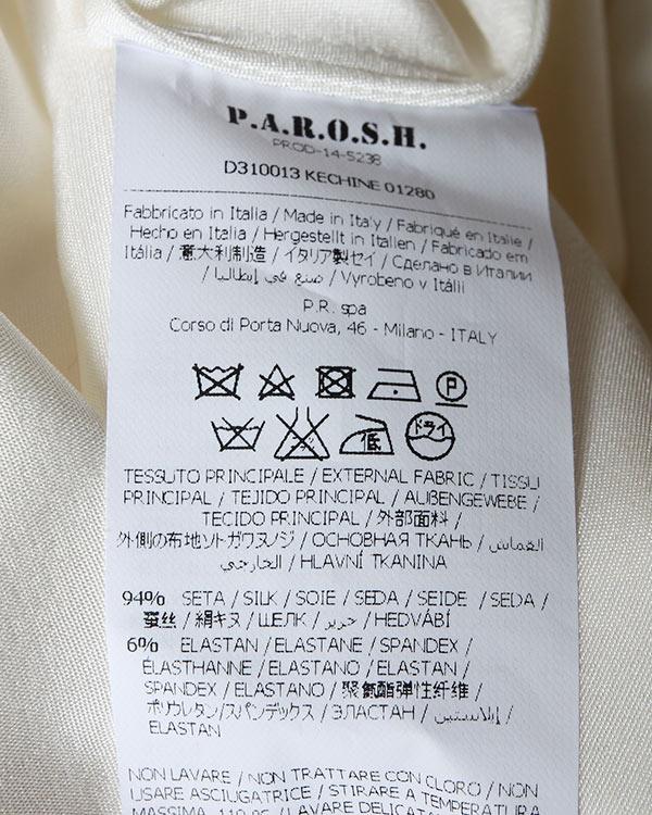 женская блуза P.A.R.O.S.H., сезон: зима 2014/15. Купить за 12100 руб.   Фото 5