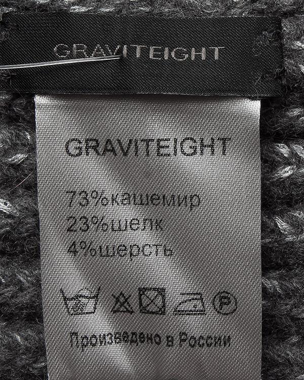 аксессуары шапка Graviteight, сезон: зима 2016/17. Купить за 6300 руб. | Фото $i