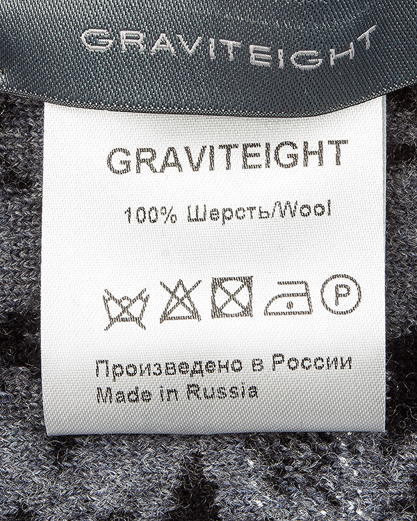 аксессуары шапка Graviteight, сезон: зима 2016/17. Купить за 5400 руб. | Фото $i