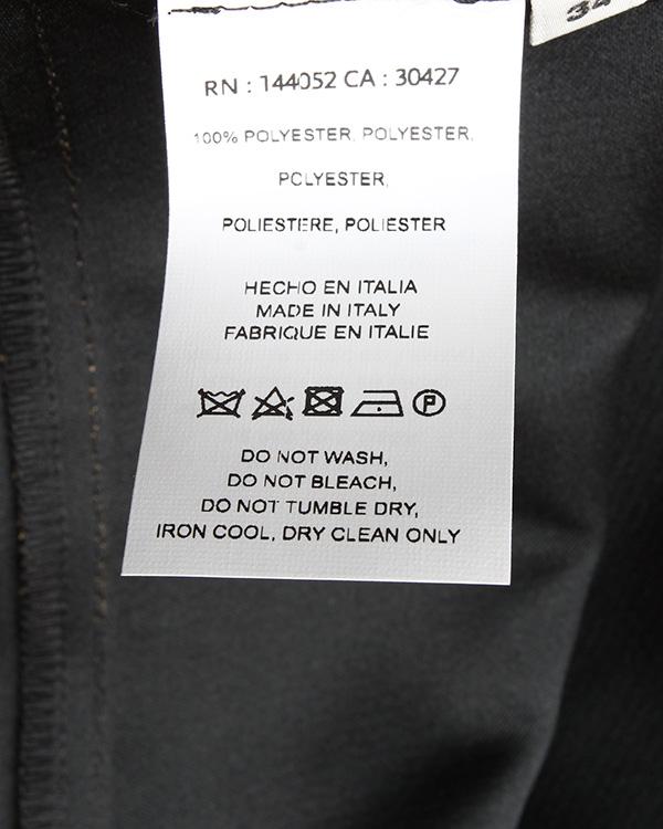 женская юбка Essentiel, сезон: зима 2015/16. Купить за 6700 руб. | Фото 5
