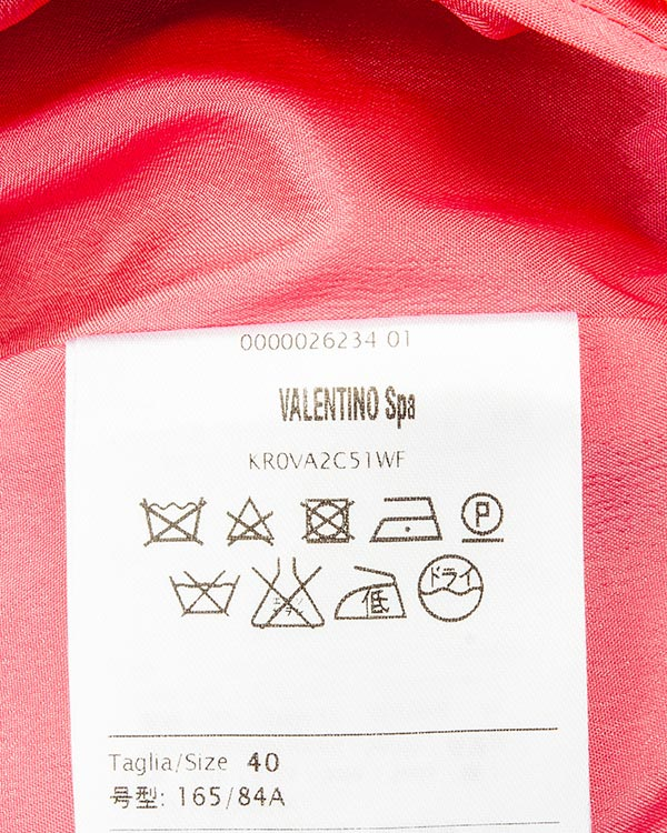 женская платье Valentino Red, сезон: лето 2016. Купить за 21500 руб. | Фото 5