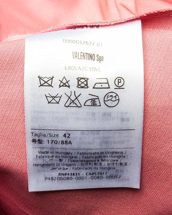 женская платье Valentino Red, сезон: лето 2016. Купить за 14700 руб. | Фото 5