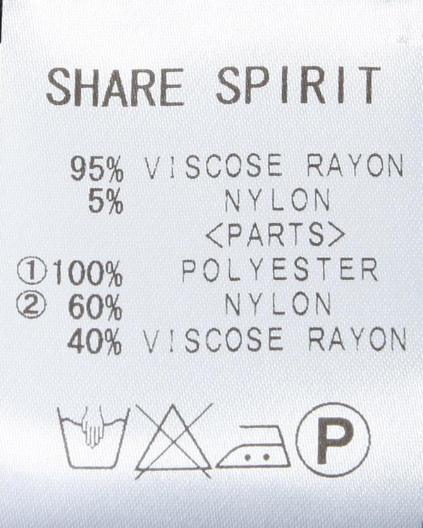 женская топ Share Spirit, сезон: лето 2013. Купить за 15000 руб. | Фото 5