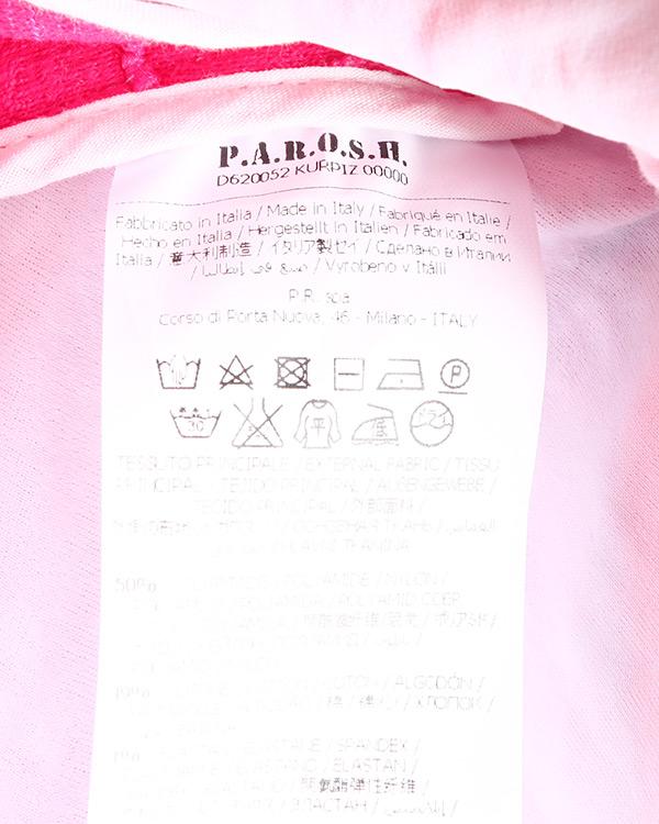 женская юбка P.A.R.O.S.H., сезон: лето 2015. Купить за 10100 руб. | Фото 5