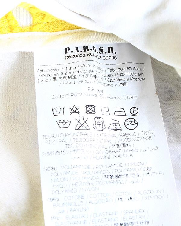 женская юбка P.A.R.O.S.H., сезон: лето 2015. Купить за 12600 руб. | Фото 5