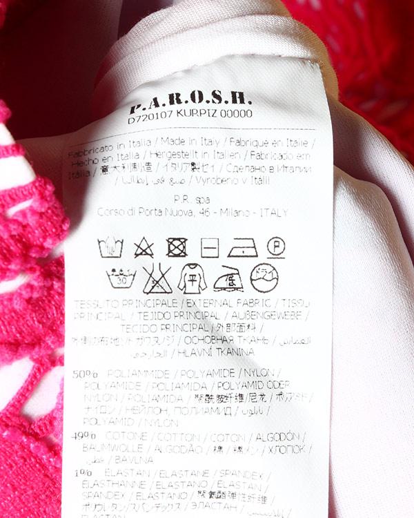 женская платье P.A.R.O.S.H., сезон: лето 2015. Купить за 15700 руб. | Фото 5