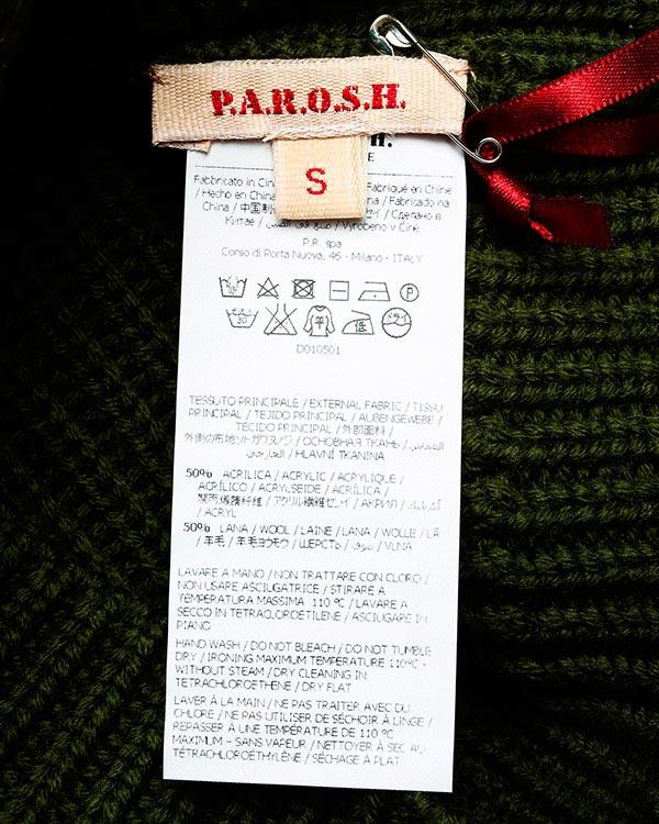 аксессуары шапка P.A.R.O.S.H., сезон: зима 2015/16. Купить за 3000 руб. | Фото 4