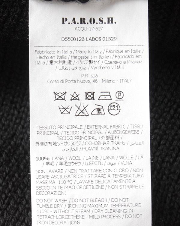 женская платье P.A.R.O.S.H., сезон: зима 2017/18. Купить за 25500 руб. | Фото $i