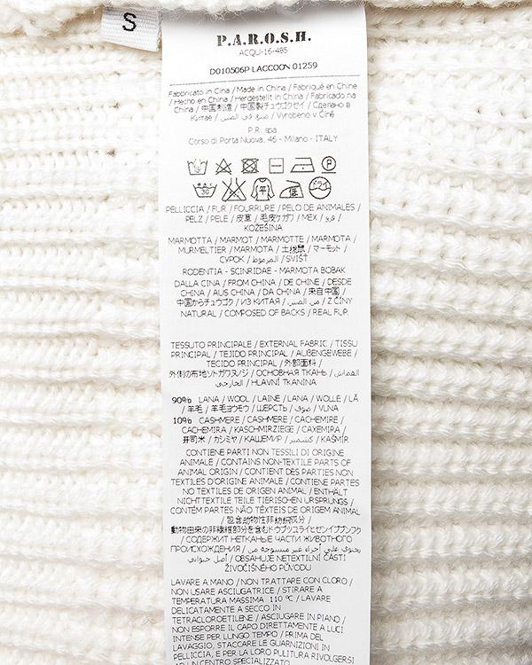 аксессуары шапка P.A.R.O.S.H., сезон: зима 2016/17. Купить за 6400 руб. | Фото 4