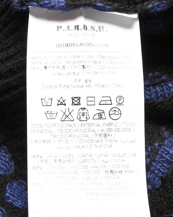 женская джемпер P.A.R.O.S.H., сезон: зима 2015/16. Купить за 6300 руб. | Фото 5