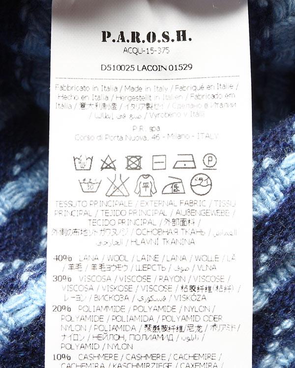 женская джемпер P.A.R.O.S.H., сезон: зима 2015/16. Купить за 6300 руб. | Фото $i