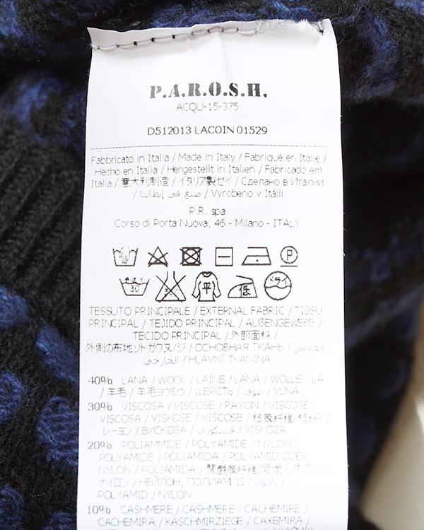 женская водолазка P.A.R.O.S.H., сезон: зима 2015/16. Купить за 6500 руб. | Фото 5