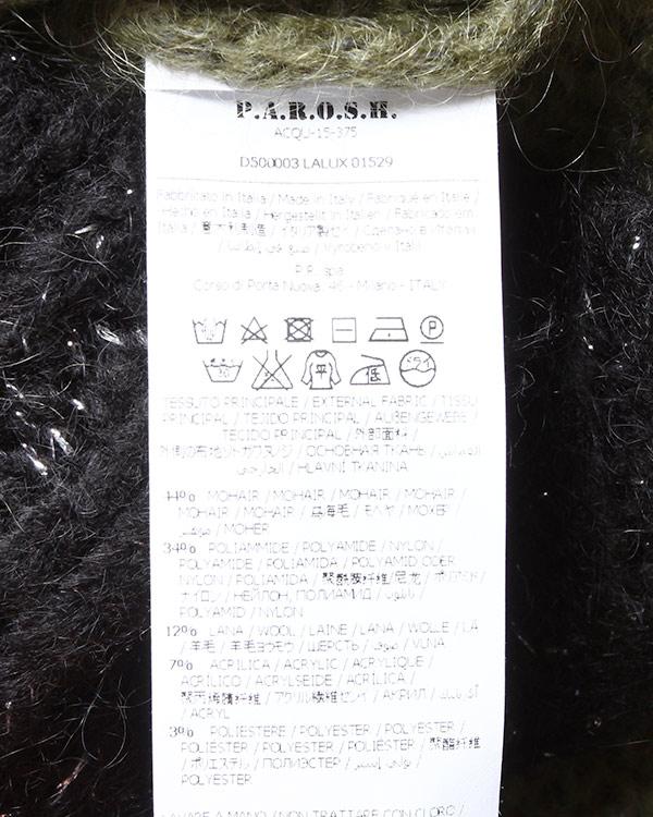 женская джемпер P.A.R.O.S.H., сезон: зима 2015/16. Купить за 9200 руб. | Фото 5