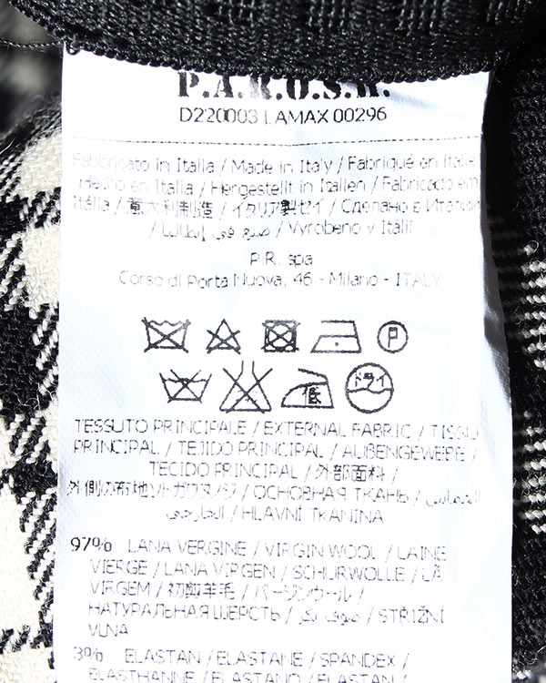женская брюки P.A.R.O.S.H., сезон: зима 2014/15. Купить за 7000 руб. | Фото 5