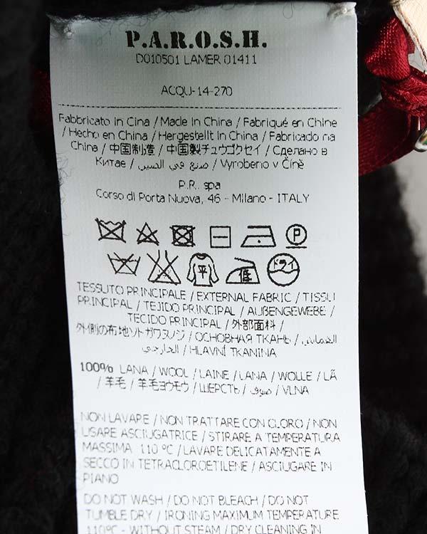аксессуары шапка P.A.R.O.S.H., сезон: зима 2014/15. Купить за 3300 руб. | Фото 4