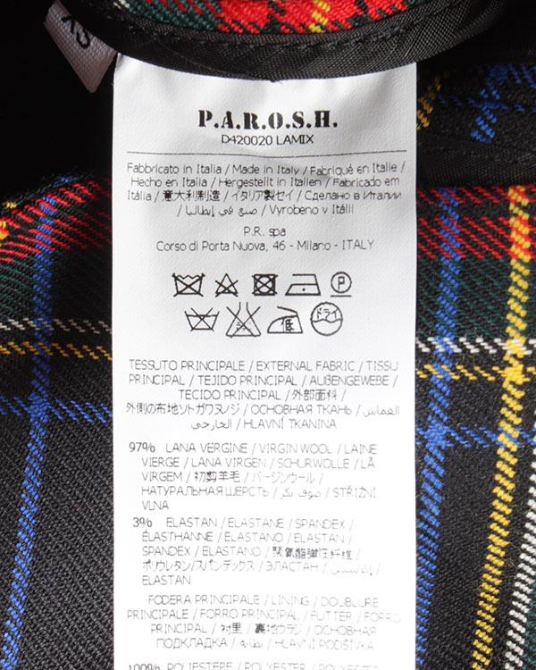 женская жакет P.A.R.O.S.H., сезон: зима 2017/18. Купить за 35900 руб.   Фото $i