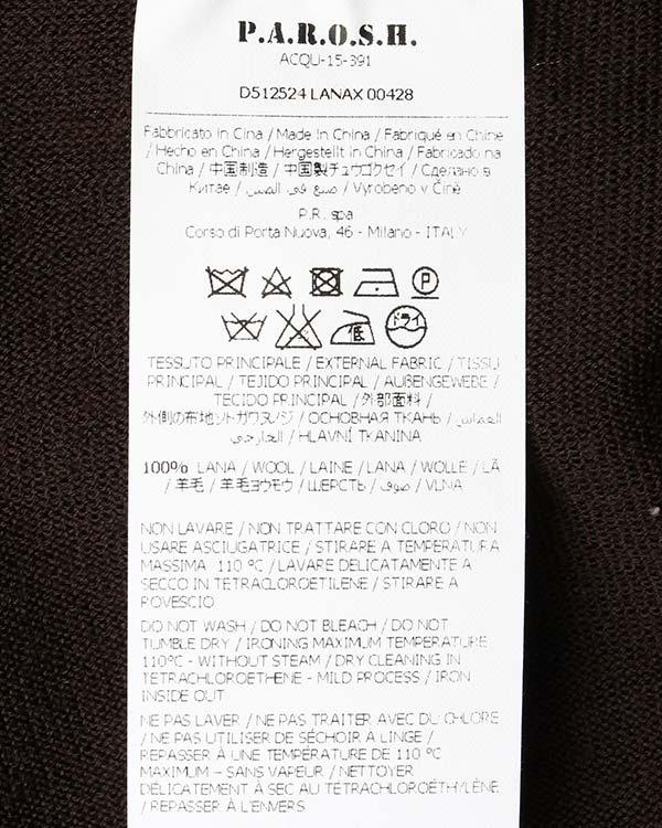 женская джемпер P.A.R.O.S.H., сезон: зима 2015/16. Купить за 8800 руб. | Фото 5