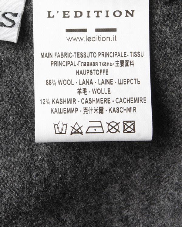 женская пуловер L'Edition, сезон: зима 2016/17. Купить за 13400 руб. | Фото $i
