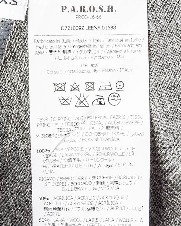 женская платье P.A.R.O.S.H., сезон: зима 2016/17. Купить за 32800 руб. | Фото 5