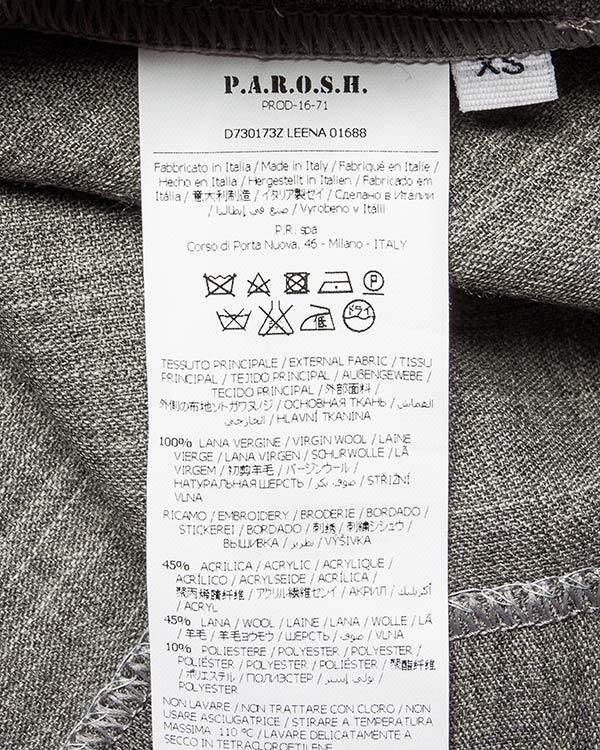 женская платье P.A.R.O.S.H., сезон: зима 2016/17. Купить за 16200 руб. | Фото 5