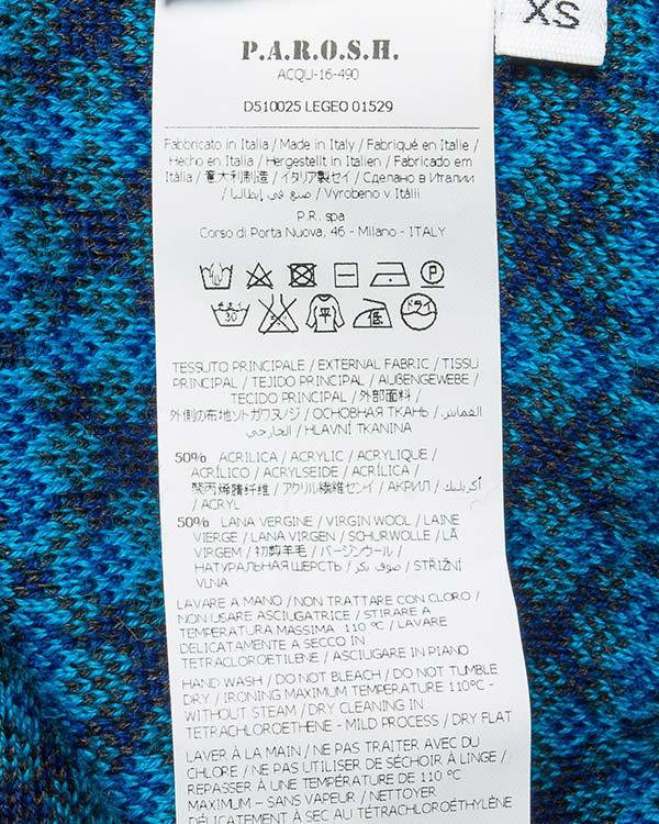 женская костюм P.A.R.O.S.H., сезон: зима 2016/17. Купить за 28500 руб. | Фото 5