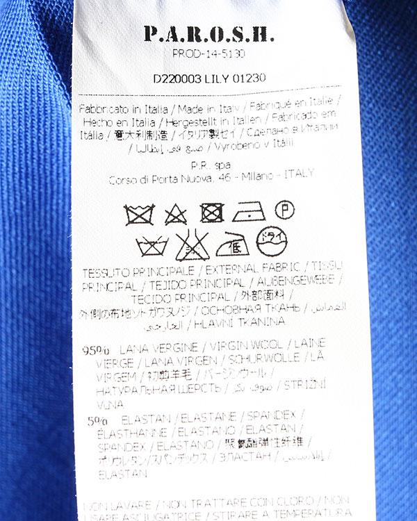 женская брюки P.A.R.O.S.H., сезон: зима 2014/15. Купить за 6300 руб. | Фото 5