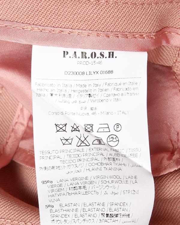 женская брюки P.A.R.O.S.H., сезон: зима 2015/16. Купить за 7300 руб. | Фото 5