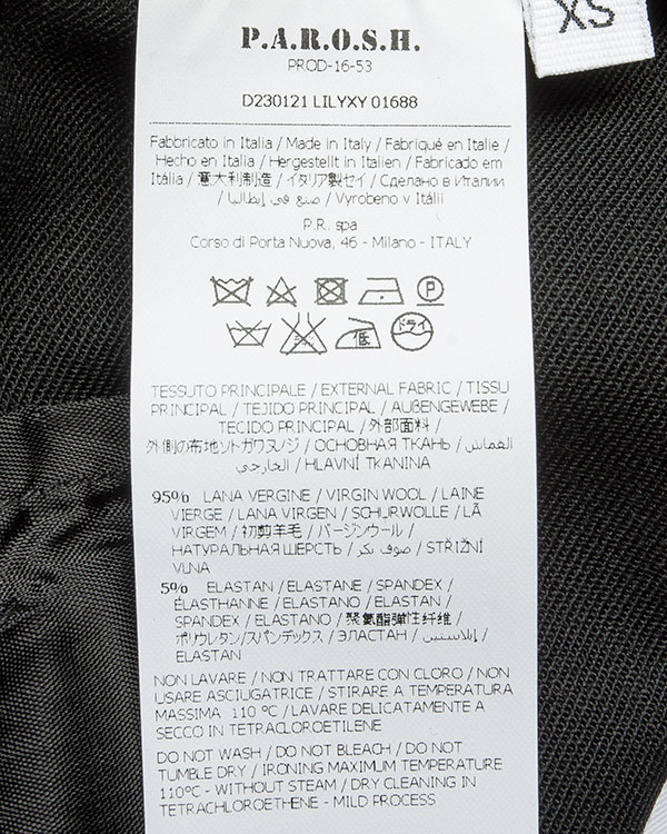 женская брюки P.A.R.O.S.H., сезон: зима 2016/17. Купить за 20600 руб. | Фото 5