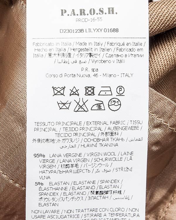 женская брюки P.A.R.O.S.H., сезон: зима 2016/17. Купить за 10000 руб. | Фото 5