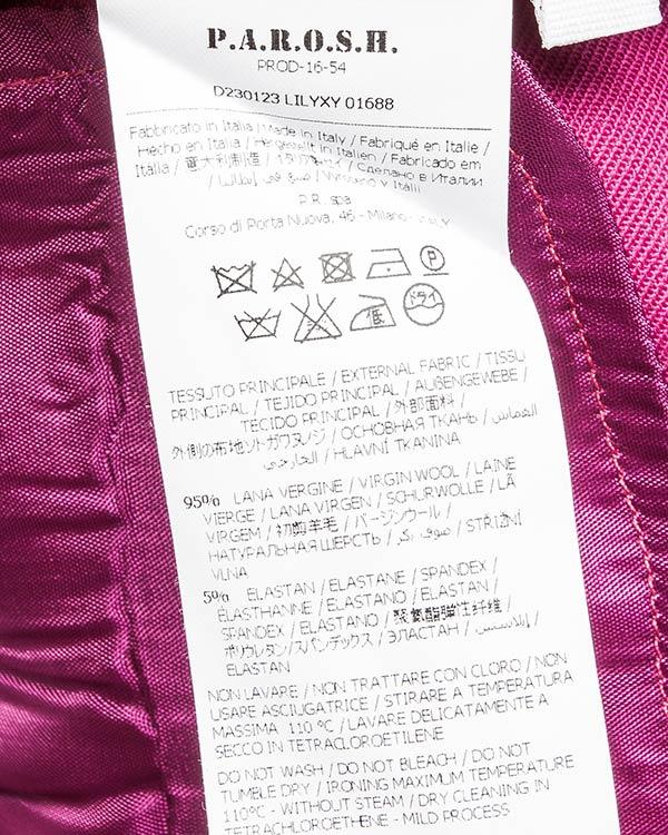 женская брюки P.A.R.O.S.H., сезон: зима 2016/17. Купить за 12000 руб. | Фото 5