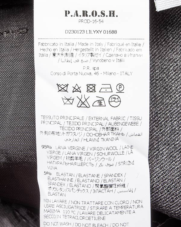 женская брюки P.A.R.O.S.H., сезон: зима 2016/17. Купить за 17100 руб. | Фото 5