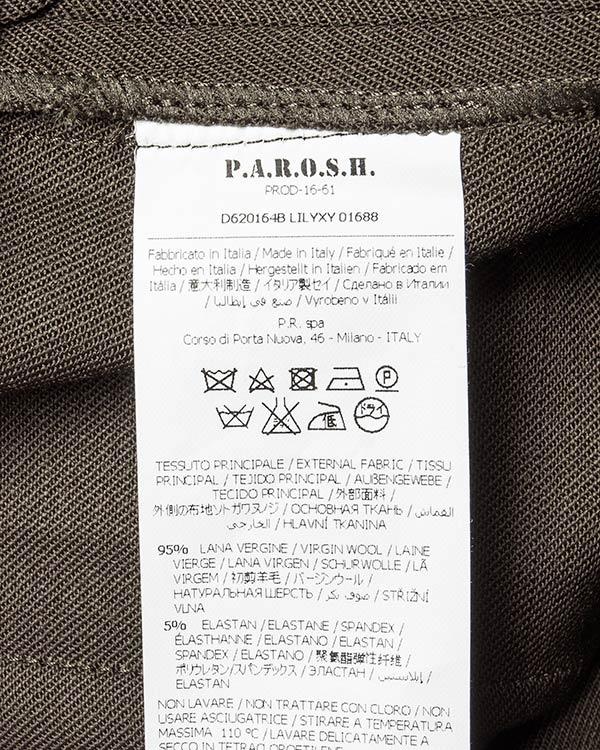 женская юбка P.A.R.O.S.H., сезон: зима 2016/17. Купить за 16100 руб. | Фото 5