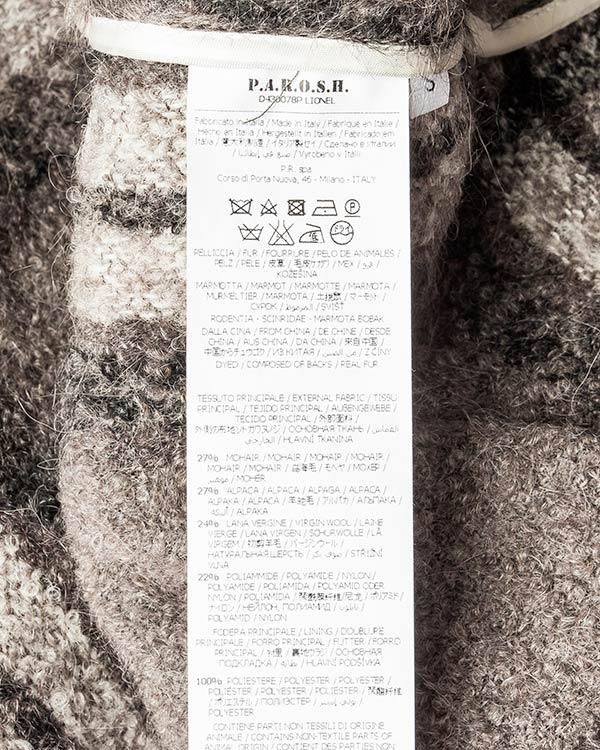 женская пальто P.A.R.O.S.H., сезон: зима 2016/17. Купить за 37300 руб. | Фото 5