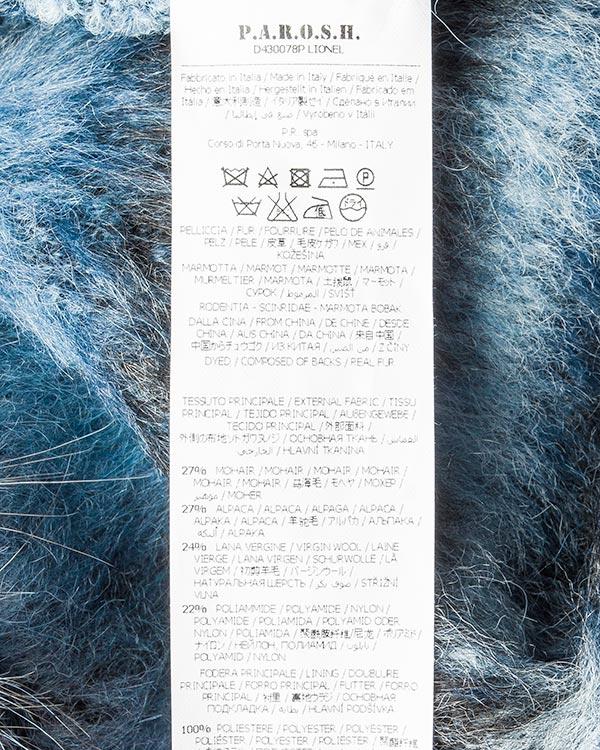 женская пальто P.A.R.O.S.H., сезон: зима 2016/17. Купить за 74500 руб. | Фото 5