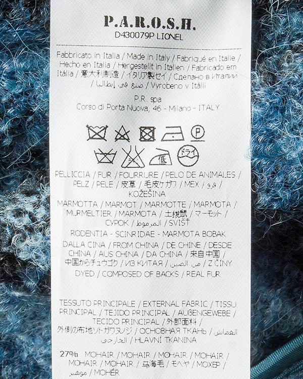 женская пальто P.A.R.O.S.H., сезон: зима 2016/17. Купить за 85000 руб. | Фото 5