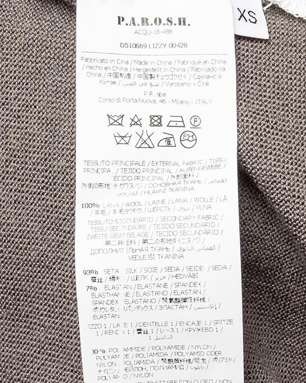 женская джемпер P.A.R.O.S.H., сезон: зима 2016/17. Купить за 17700 руб. | Фото 5