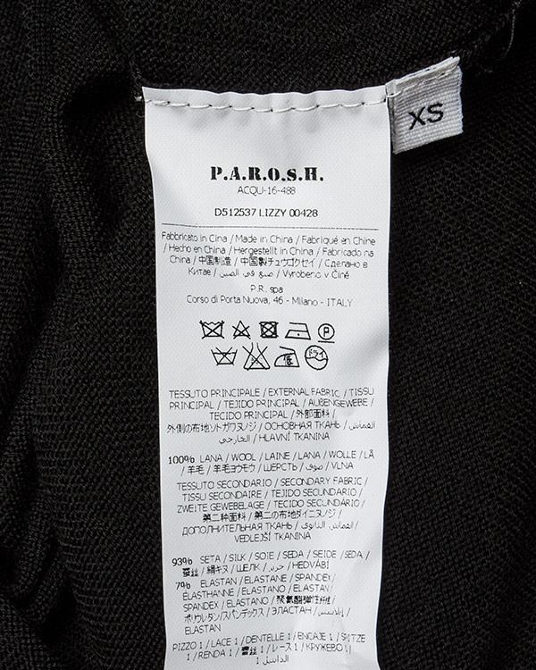 женская водолазка P.A.R.O.S.H., сезон: зима 2016/17. Купить за 9000 руб. | Фото $i