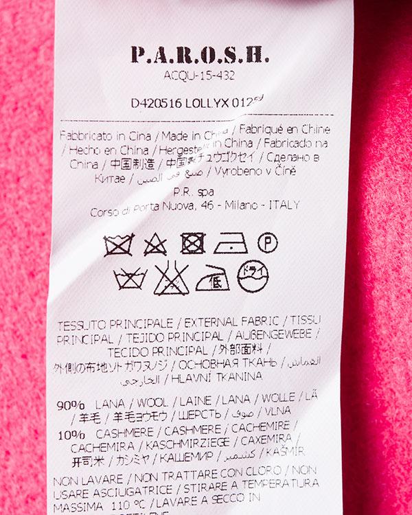 женская жакет P.A.R.O.S.H., сезон: лето 2016. Купить за 19400 руб. | Фото 5