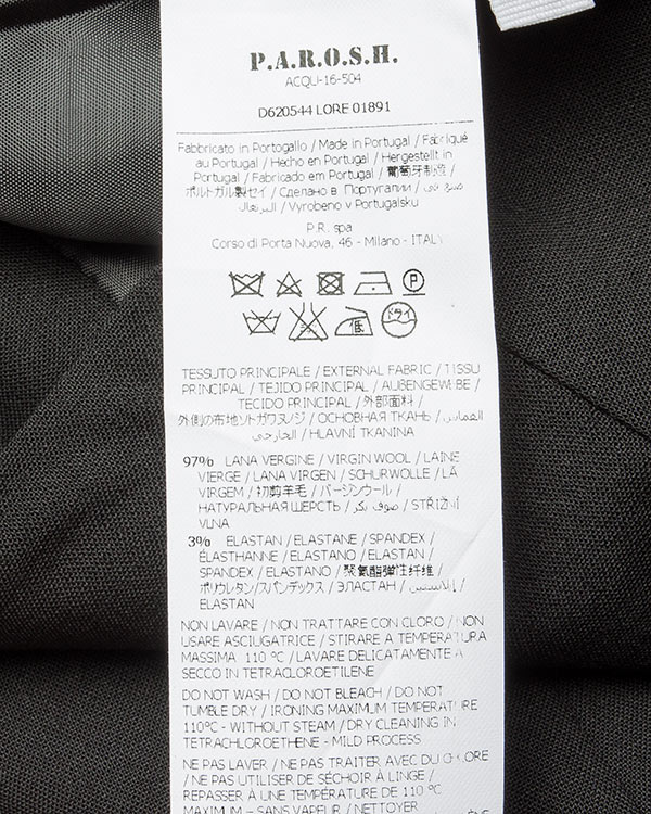 женская юбка P.A.R.O.S.H., сезон: зима 2016/17. Купить за 13400 руб. | Фото 5