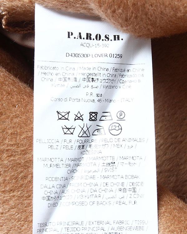 женская мех.пальто P.A.R.O.S.H., сезон: зима 2015/16. Купить за 25700 руб. | Фото 5