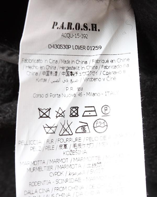 женская мех.пальто P.A.R.O.S.H., сезон: зима 2015/16. Купить за 25700 руб. | Фото $i