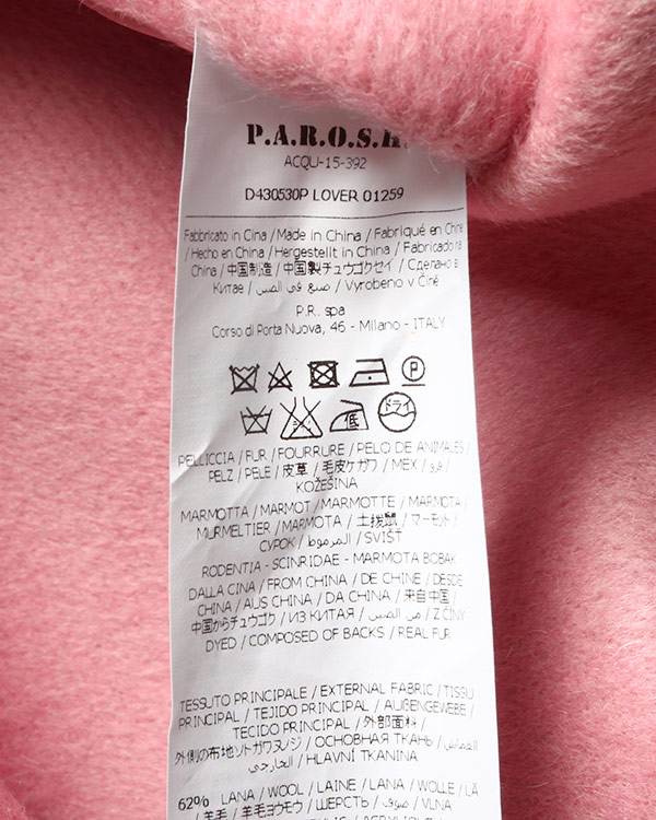 женская мех.пальто P.A.R.O.S.H., сезон: зима 2015/16. Купить за 25700 руб. | Фото 4