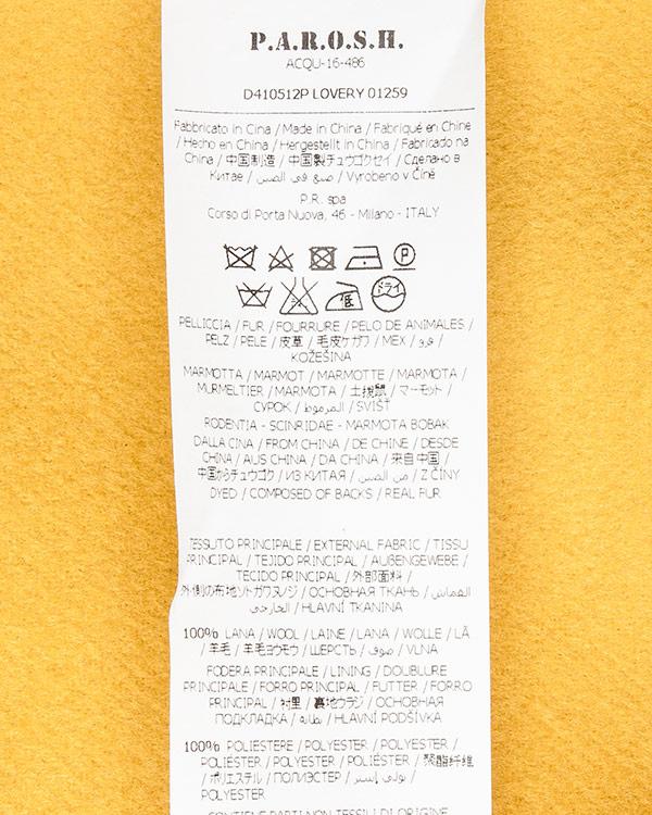 женская жилет P.A.R.O.S.H., сезон: зима 2016/17. Купить за 30700 руб. | Фото $i