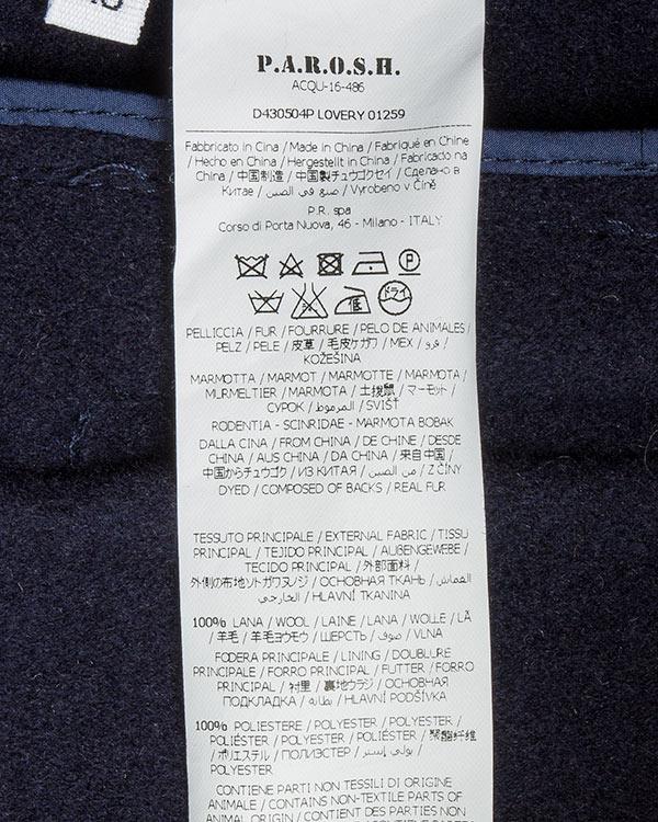 женская пальто P.A.R.O.S.H., сезон: зима 2016/17. Купить за 26800 руб. | Фото 5